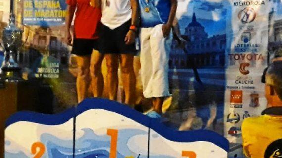 La piragüista sevillana Rosario Pérez se lleva el bronce en el Campeonato de España de Maratón de Veteranos