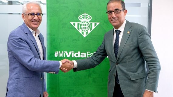 La Universidad de Sevilla y el Real Betis refuerzan su colaboración