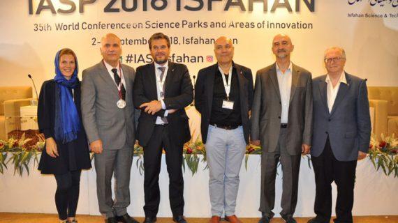 Sevilla acogerá la Conferencia Internacional de Parques Científicos y Tecnológicos en 2020