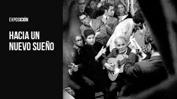 El Cicus acoge la exposición fotográfica sobre el arte flamenco 'Hacia un nuevo sueño'