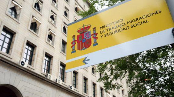 Aprobadas 99 plazas de policía, bomberos y peones obreros en Sevilla