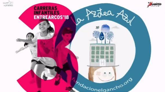 El proyecto 'La Azotea Azul' será una realidad en el Hospital Virgen del Rocío