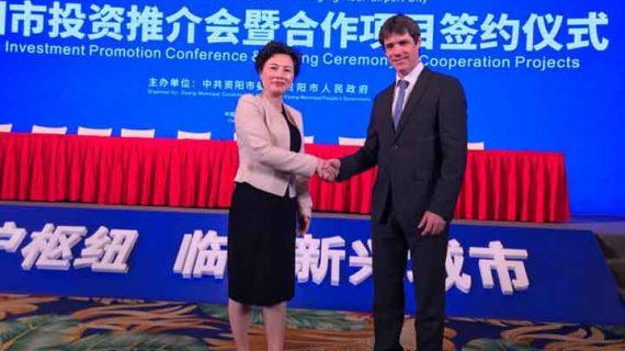 Sevilla abre un marco de colaboración con la región china de Sichuan para captar inversiones y promocionar la ciudad