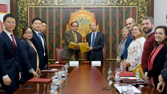 La US recibe a una de las universidades más prestigiosas de China, la ECUST