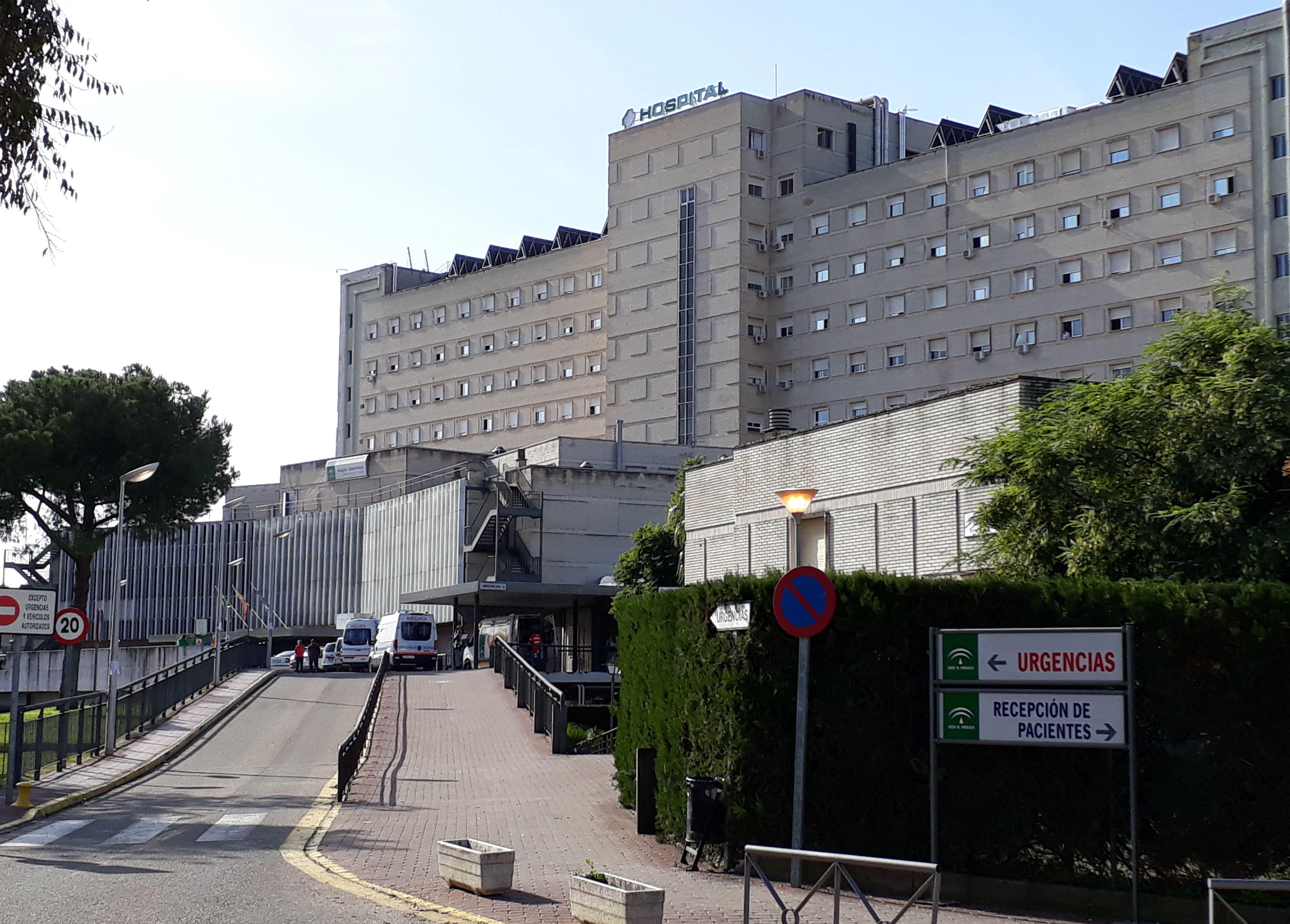 El Hospital de Valme ampliará su zona de Urgencias hasta los 3.000 metros cuadrados