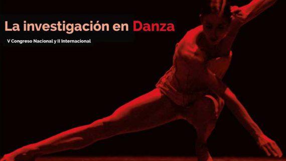 Sevilla se convertirá en la capital de la investigación sobre Danza