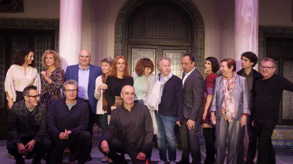 Nominaciones a los Premios de Cine Europeo de la 'European Film Academy'
