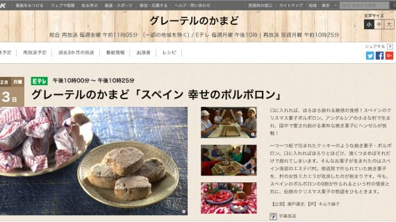 Japón se rinde a los encantos del mantecado de Estepa