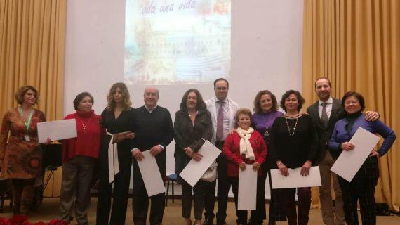 El Virgen Macarena homenajea a 200 profesionales que terminan su vida laboral en este centro