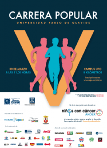 Cartel de la V Carrera Popular de la Universidad Pablo de Olavide.