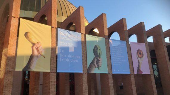 La Agencia de Turismo de Sevilla se integrará en Congresos y Turismo de Sevilla