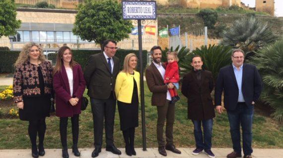 Roberto Leal ya tiene una calle en su pueblo, Alcalá de Guadaíra