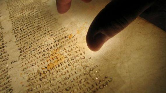 La Hispalense abre sus puertas a la celebración del Día del Libro
