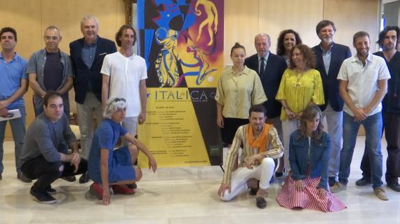 El Festival de Danza de Itálica, presente en el Cine de Verano Patio de la Diputación