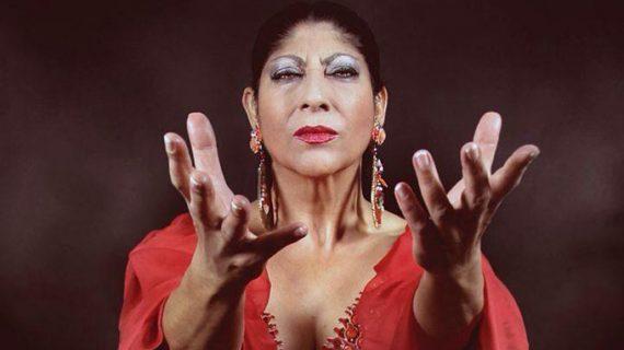 La mujer en el flamenco, objeto de un Curso de Verano de la UPO en Carmona