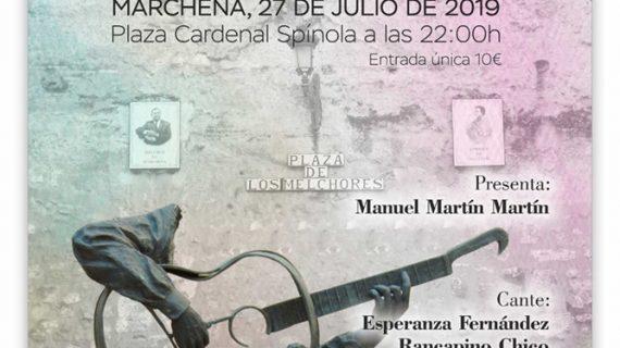Lo mejor del cante, toque y baile flamenco se da cita en Marchena