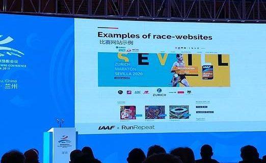 El Zurich Maratón de Sevilla, protagonista del Congreso anual de la Federación Internacional de Atletismo