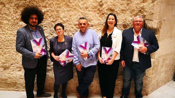 La US publica el trabajo de investigación 'Nombres de mujer en las calles de Sevilla'