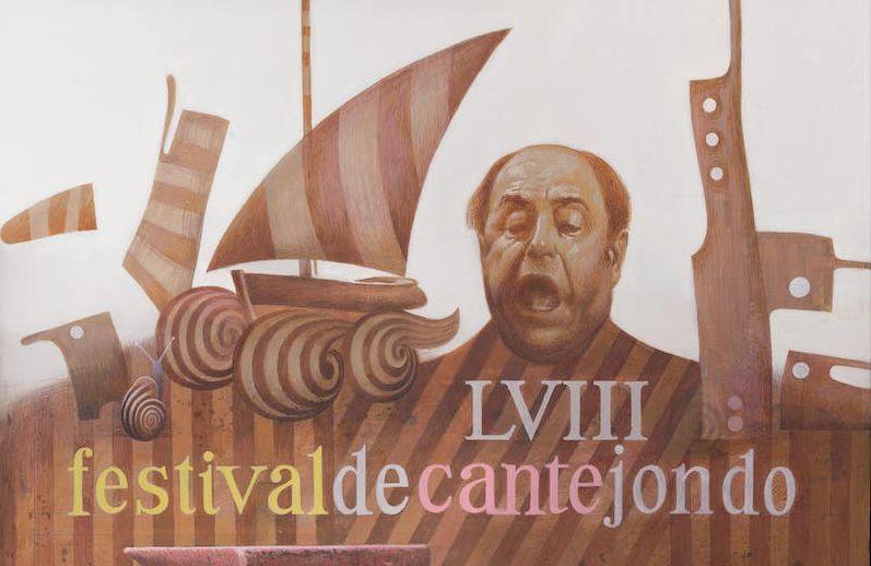 Se ponen a la venta las entradas para el 68º Festival de Cante Jondo Antonio Mairena