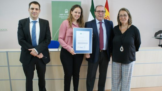 HLA Santa Isabel renueva su certificación de la Agencia de Calidad Sanitaria