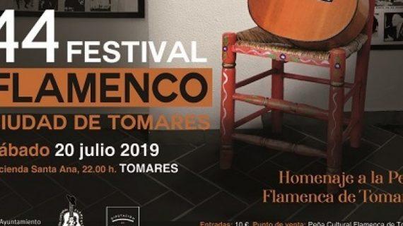 Tomares se prepara para su gran noche del flamenco