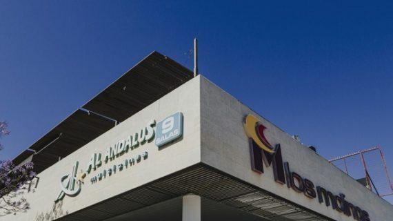 El cine del CC Los Molinos de Utrera volverá a abrir sus salas en otoño