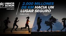 Únete al reto '2.000 millones de kilómetros' con la Nocturna del Guadalquivir