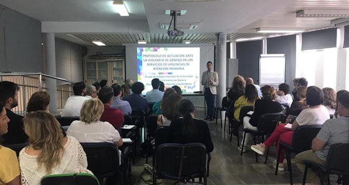 El distrito sanitario Aljarafe-Sevilla Norte presenta el protocolo ante la violencia de género en Urgencias