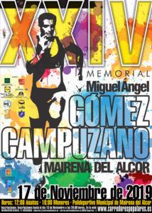 Cartel del 24º Memorial Miguel Ángel Gómez Campuzano.