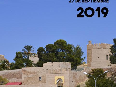 Jornada de Puertas Abiertas en el núcleo patrimonial y gymkhana familiar en Mairena del Alcor por el Día del Turismo