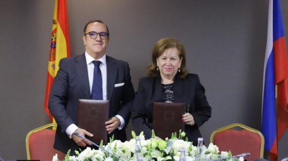 Sevilla suscribe un acuerdo marco de colaboración con la ciudad rusa de Rostov-on-dona