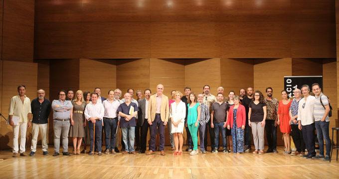 Más de 150 conciertos para la nueva temporada del Espacio Turina