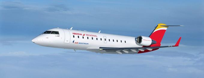 La aerolínea Air Nostrum busca en Sevilla tripulantes de cabina de pasajeros