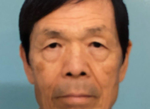 Localizan en el barrio de Triana al turista japonés desaparecido