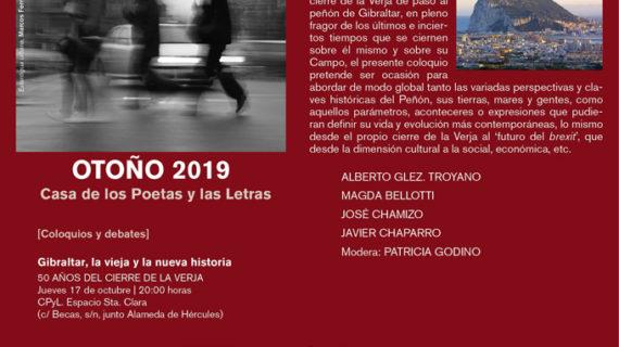La Casa de los Poetas y las Letras aborda los 50 años del cierre de la verja de paso al Peñón de Gibraltar