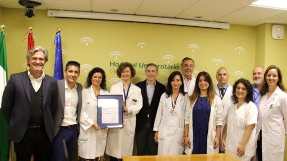El Macarena, primero en Andalucía en obtener certificación de excelencia por su programa formativo sobre la bomba de insulina