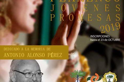 Comienza el XXIII Concurso de Cante Flamenco Jóvenes Promesas de Mairena del Aljarafe