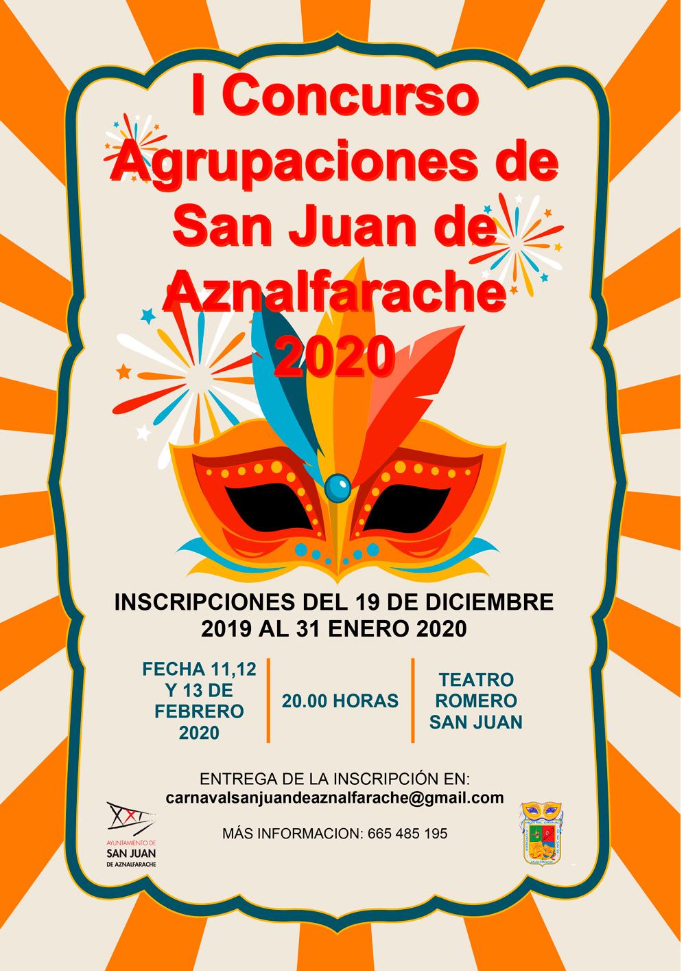 San Juan de Aznalfarache acogerá su I Concurso de Agrupaciones de Carnaval