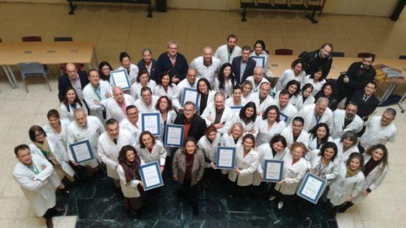 El Macarena refuerza la calidad de sus servicios asistenciales con la certificación de 12 de sus unidades