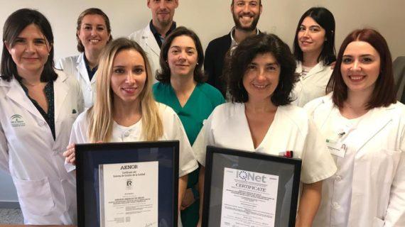 El Virgen del Rocío renueva la certificación de su laboratorio molecular