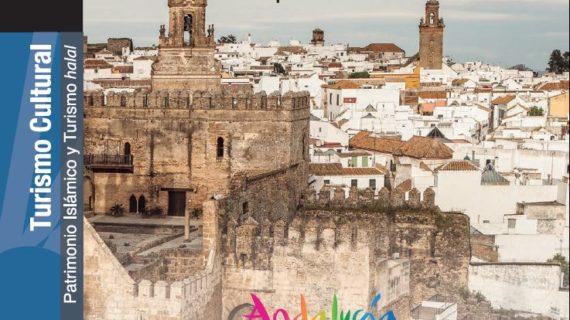 El legado del Islam en Sevilla, resumido en una guía
