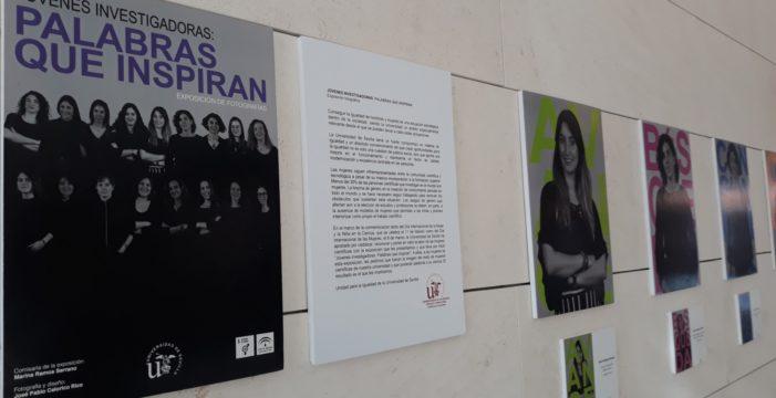 Torre Sevilla da visibilidad a las mujeres científicas mediante una exposición de la US