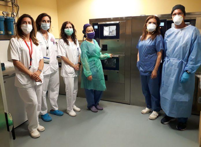 Hospital Universitario de Valme.