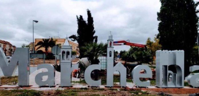Los empresarios de Marchena recibirán una nueva ayuda económica