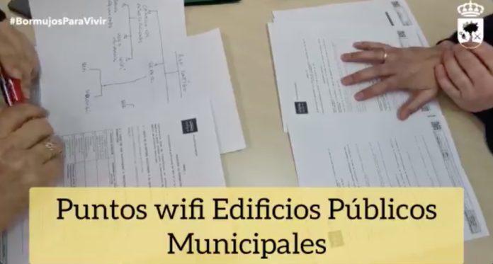 Bormujos amplía su dotación informática y tecnológica para agilizar la atención ciudadana