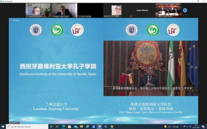 La US recibe en Pekín el certificado de concesión del Instituto Confucio